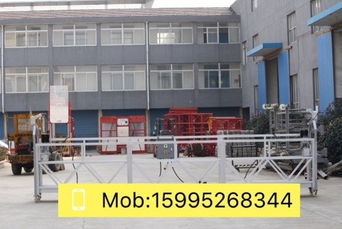 CE Approved Suspended Working Platform (ZLP630)