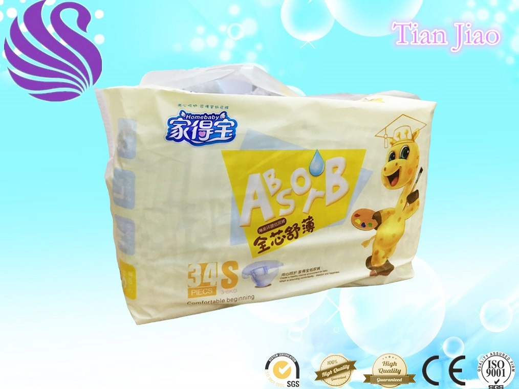 Hot Sell High Quality Sleepy Baby Diapers Manufacturer in China