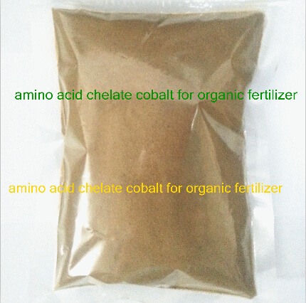 Chelation Group Amino Acids Plant Source Free From Chloridion