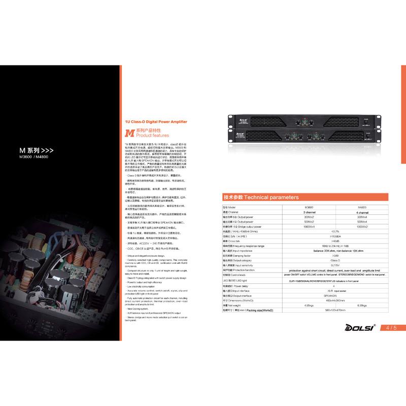 Multi Channel Home Theater Digital PRO Audio Power Amplifier
