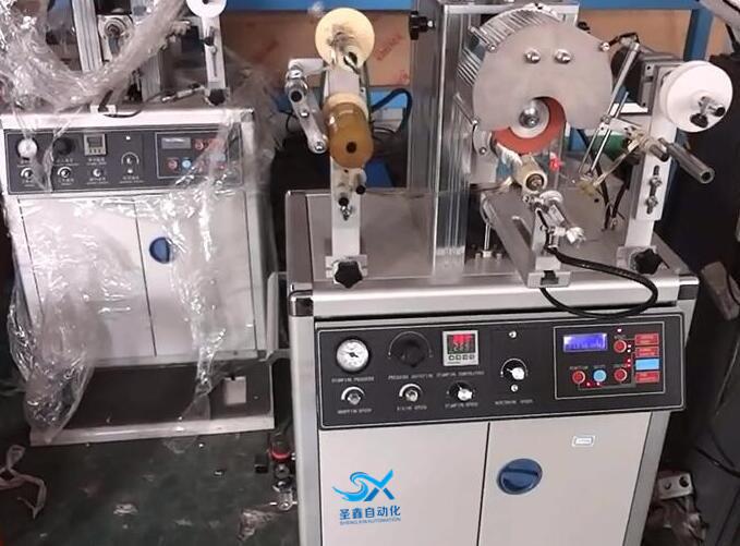 Oval Shape Caps Semi Auto Heat Stamping Machine Price