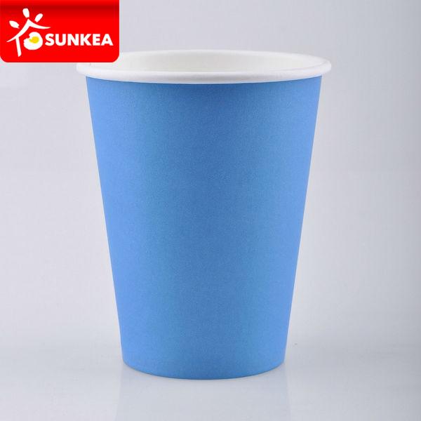 Printed Paper Big Cold Cola Cup