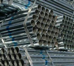 "2016 Factory Supply New Product Galvanized Pipe 3/4"" 1.5 Steel Q235 Lowest Price Building Materials"