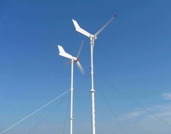 3kw Horizontal Axis Wind Turbine Generator System