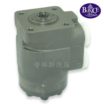 Forklift Truck Parts Power Hydraulic Steering Control Unit (BZZ series)