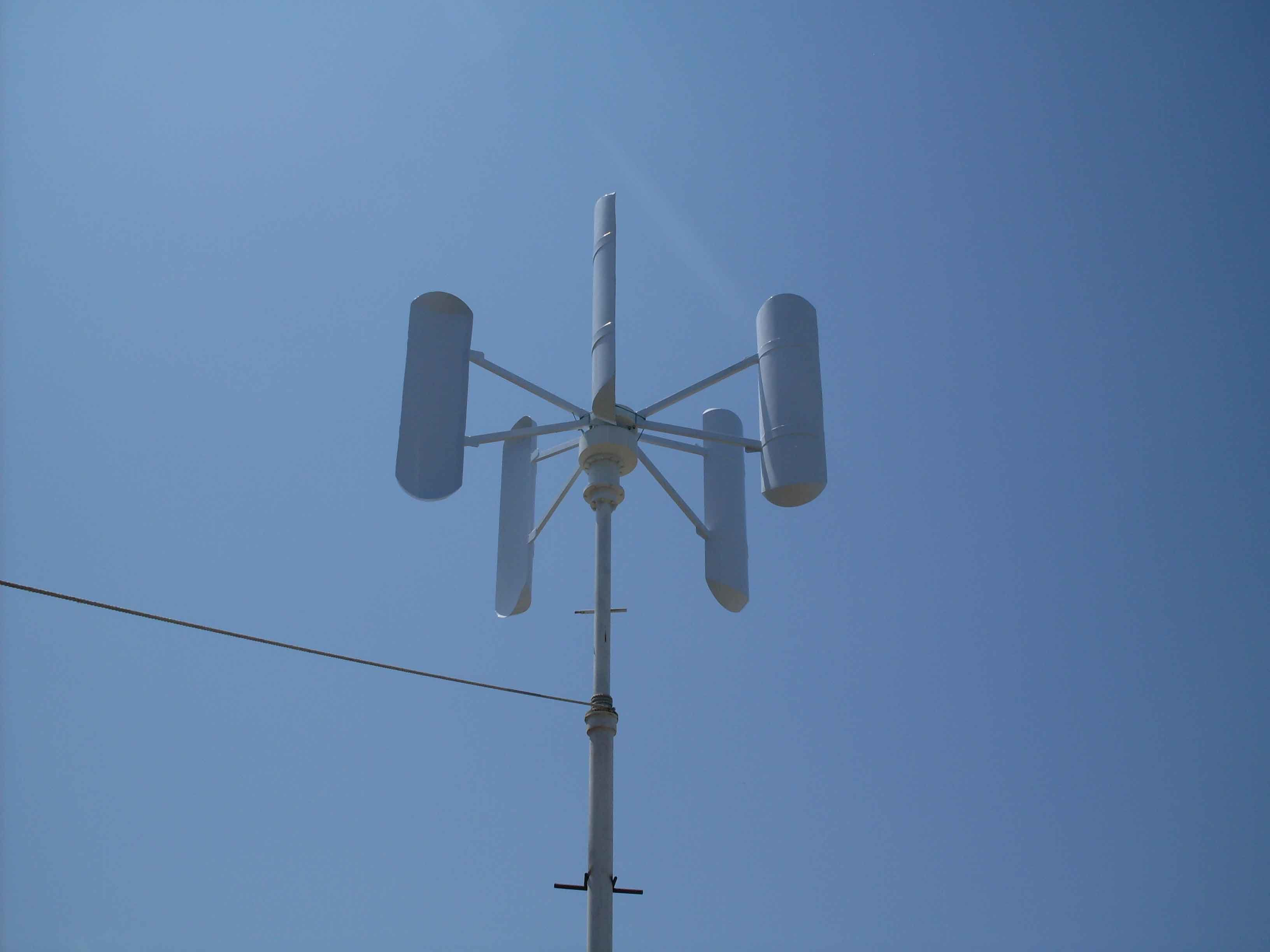 1kw Vertical Wind Turbine - China Vertical Wind Turbine, Wind Turbine