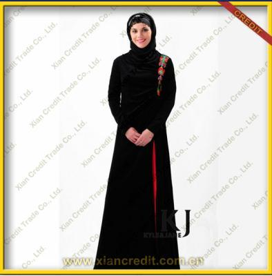 Islamic Clothing For Women Picture