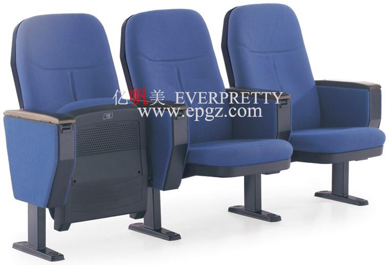 Modern Theater Furniture Chair Auditorium Meeting Seating