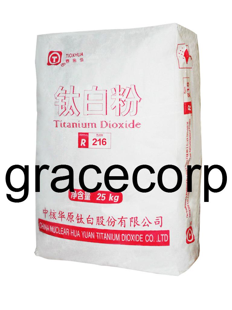 Titanium Dioxide R-216