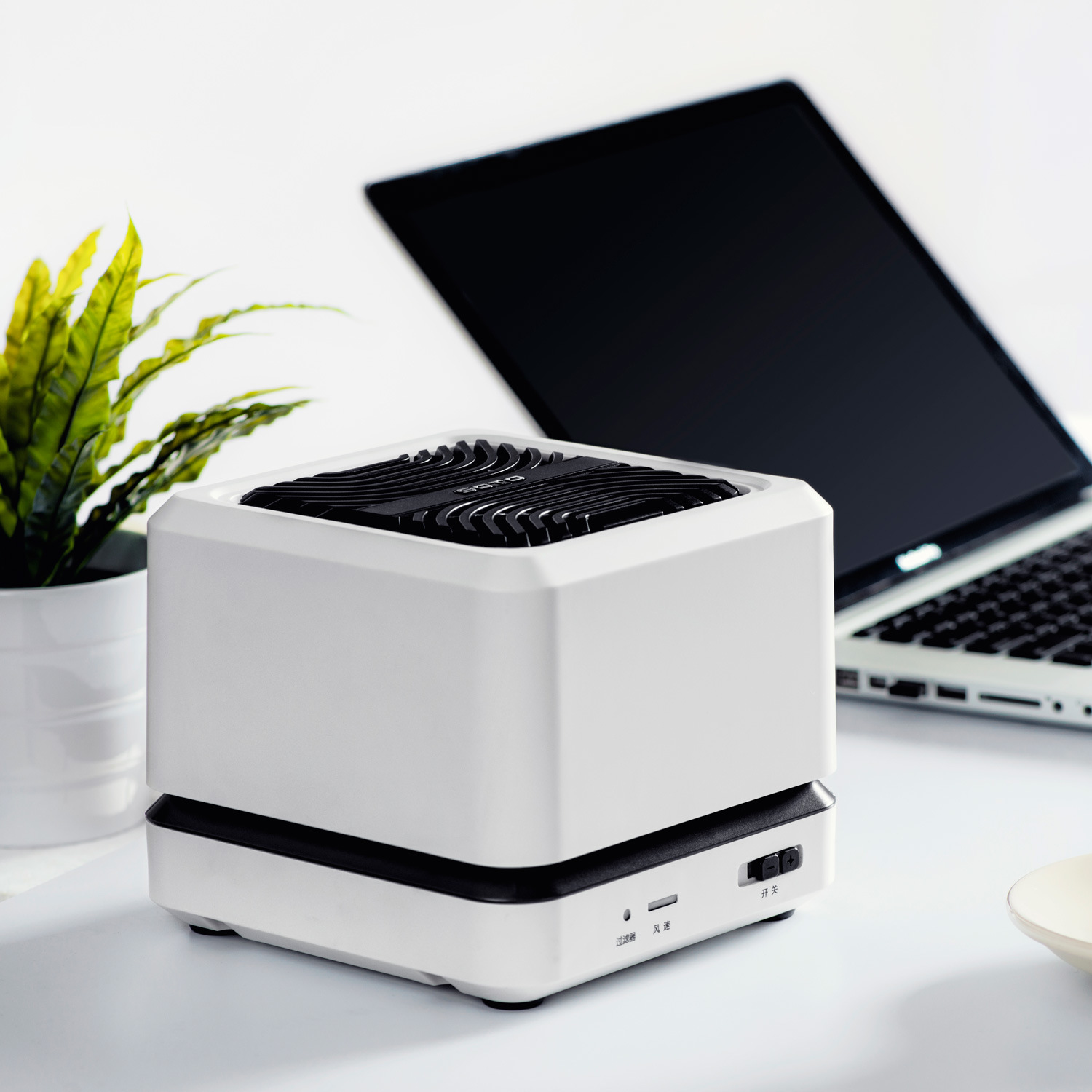 Soto-Jx101b Tabletop Air Purifier, Mini Desktop Air Purifier