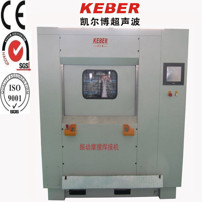 High Frequency Vibration Friction Welding Machine for Glove Box KEB-6550