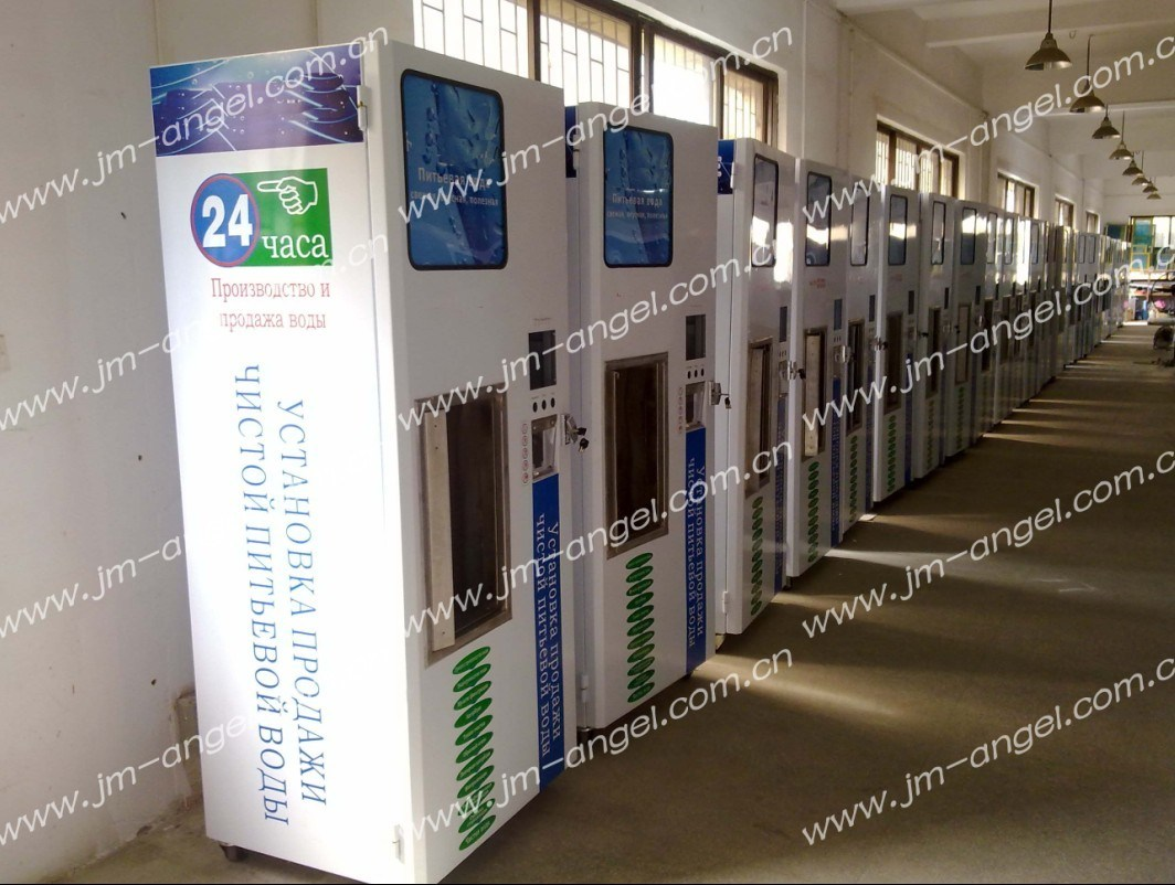 Potable Water Vending Machine (A-47)