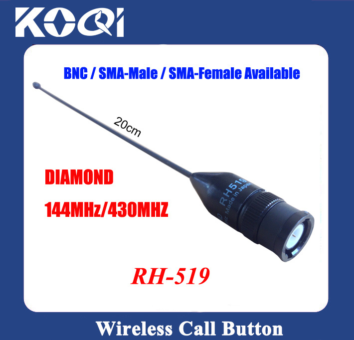 Rh-519 High Gain Two Way Radio Dual Band Antenna 20cm