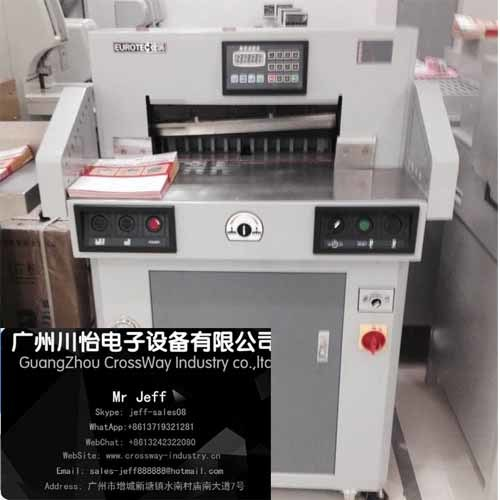 Digital Paper Cutter with Controlled System 480