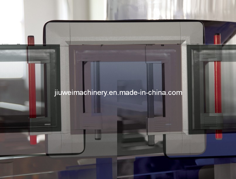 Injection Blow Moulding Machine (JWM300)