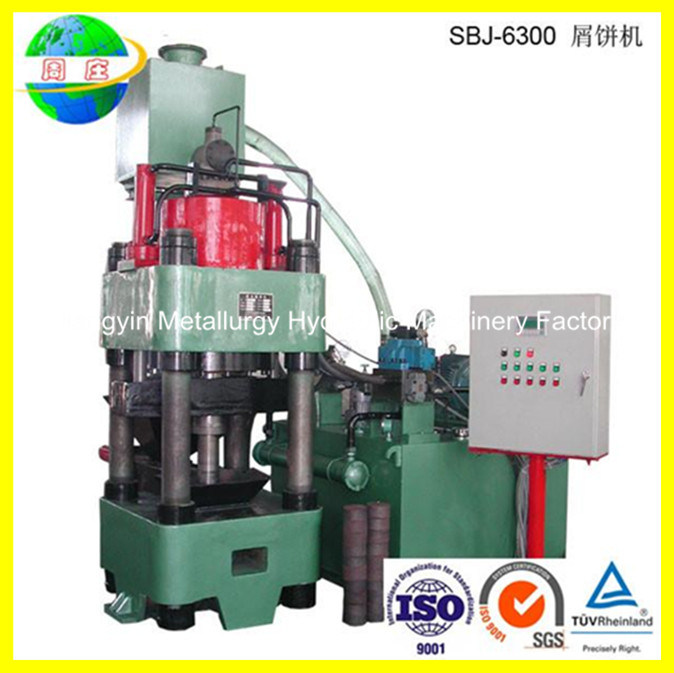 Waste Scrap Metal Briquetting Machine for Recycling (SBJ-630)