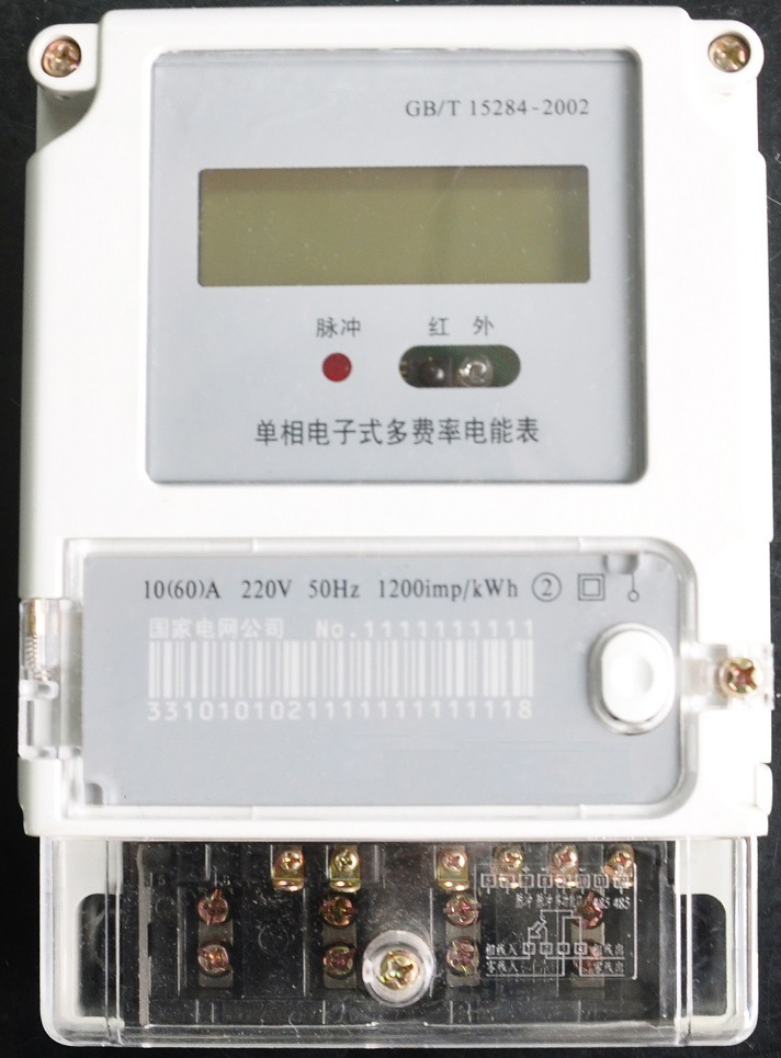 Single Phase Watt-Hour Meter