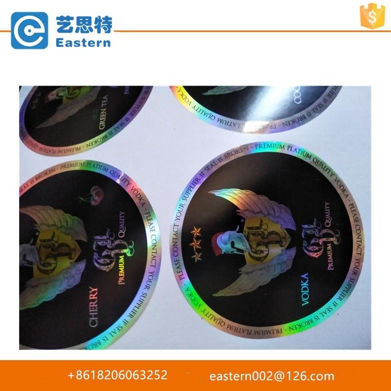 Laser Hologram Private Brand Packaging Sticker Label