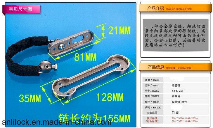 Door Chain, Safety Door Fastener, Hotlink Protection, Door Bolt Mechanism, Furniture Hardware, Al268