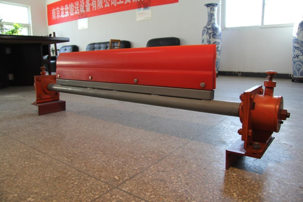 Belt Cleaner Scraper for Conveyor Belts (H Type) -2