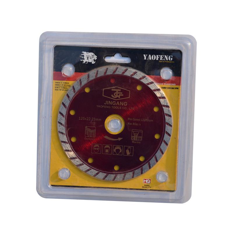 Turbo Cutting Disc