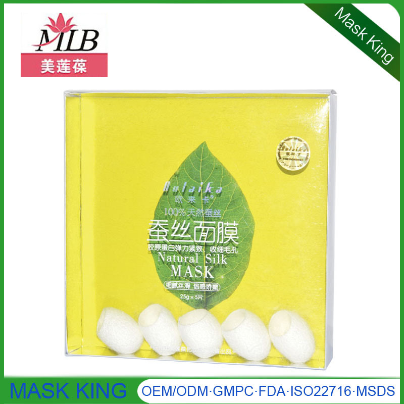 Collagen Anti Wrinkle/Firming Nature Silk Facial Mask