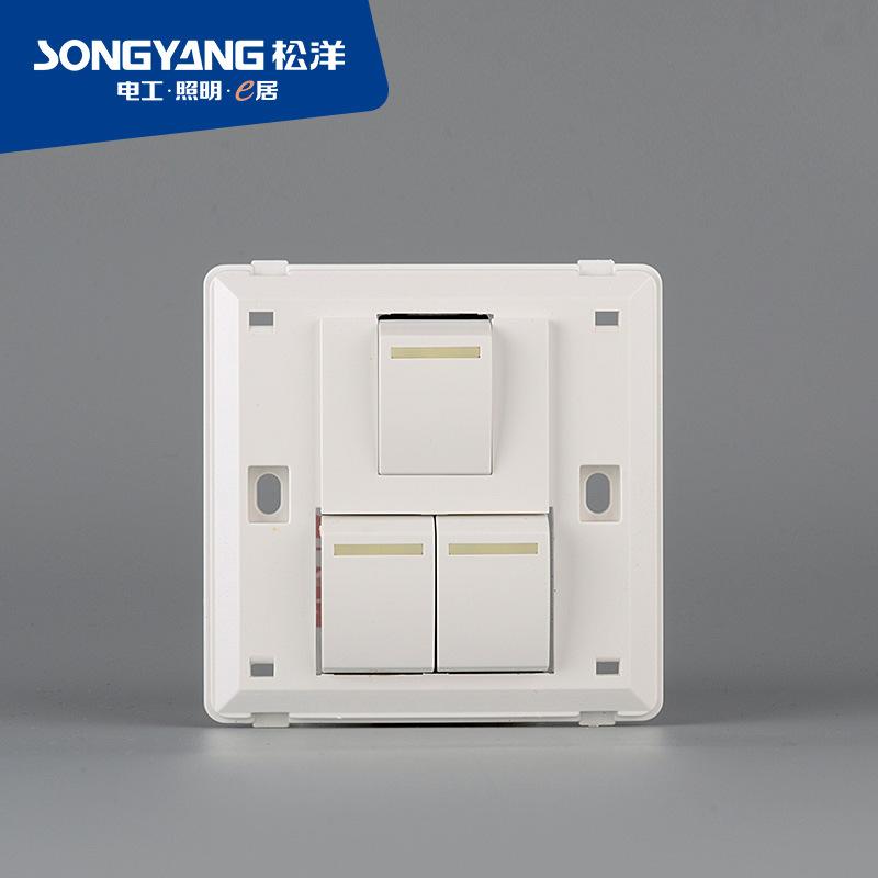 Flame Retardant PC Plastic Series 3gang Switch