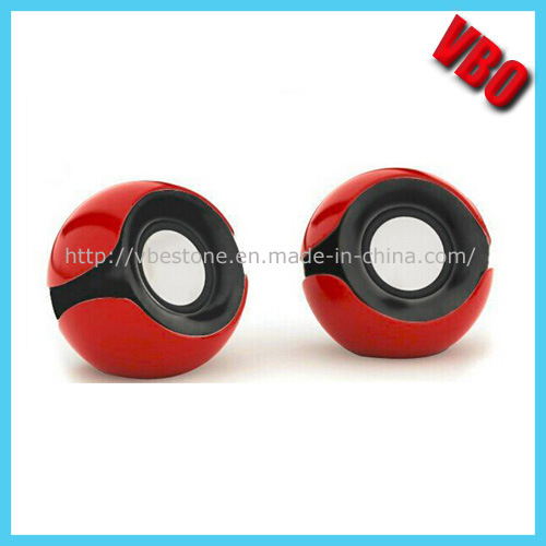 Hot Sell Mini 2.0 Speaker, Portable PC Speaker (SP-804)