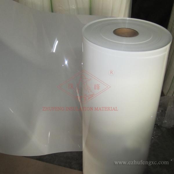 6021 Insulation Film/Polyester Film