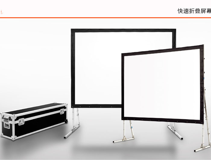Portable Fast Folding Projection Screen