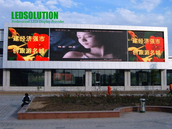 P16 Outdoor LED Billboard