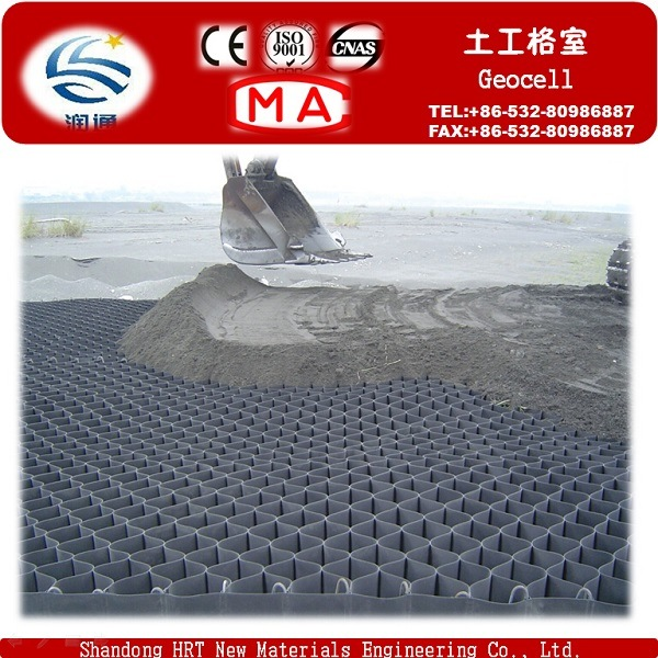 Grass Seed 50mm--200mm Cell HDPE Smooth Plastic Geocell