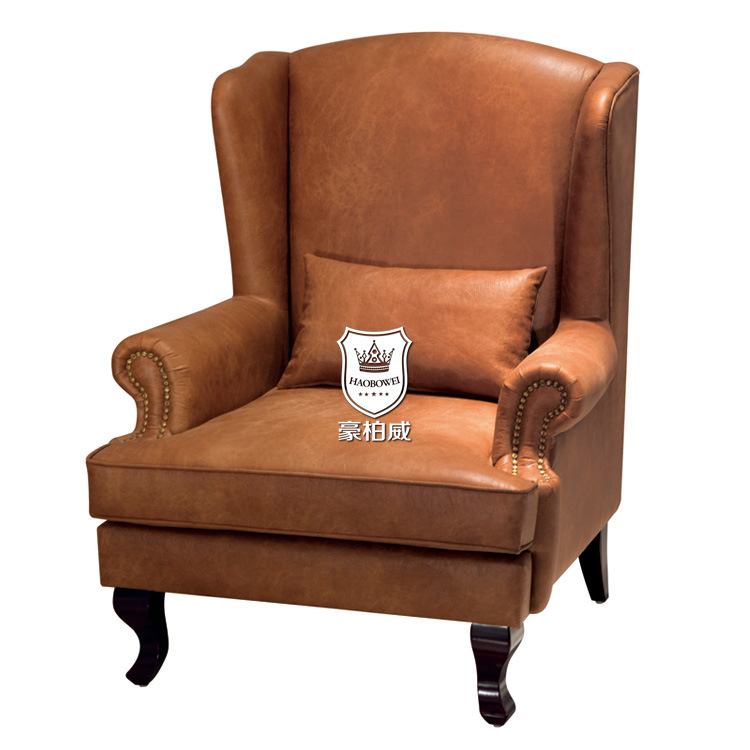 European Style Wing Chair Hotel Lounge Furniture