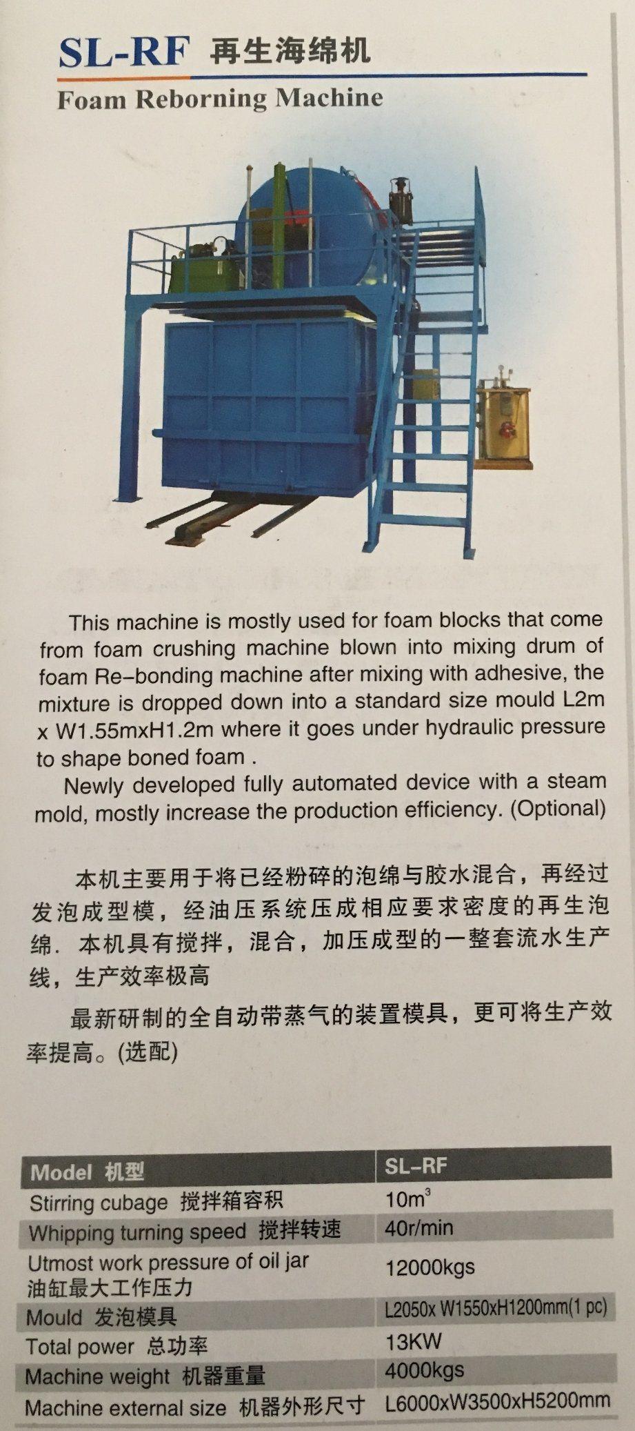 PU Foam Reborning Machine for Twice-Bond Sponge