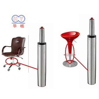 70mm TUV Auto Gas Cylinder for Chairs