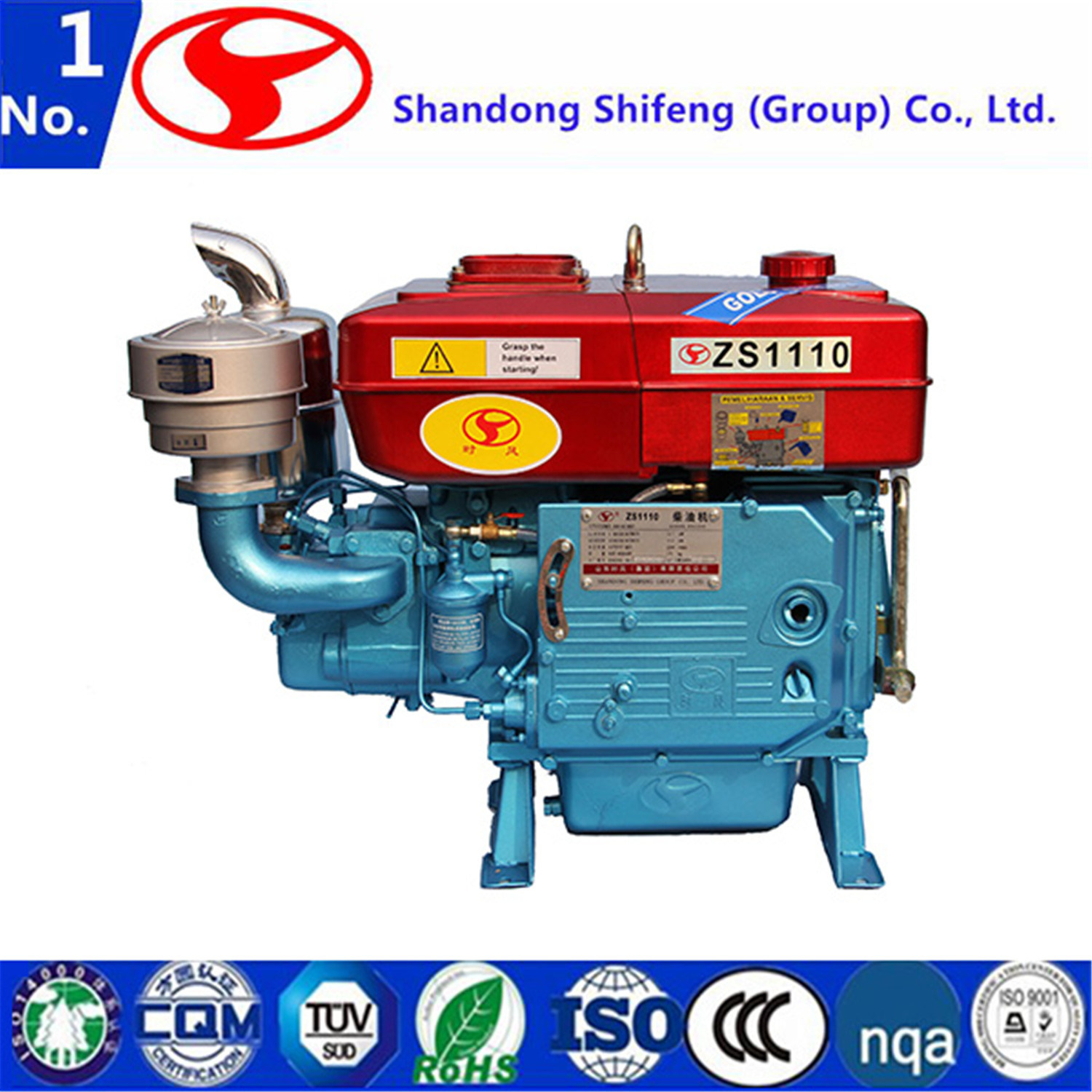 China 4 Stroke Single Cylinder Marine Generator Agricultural Pump