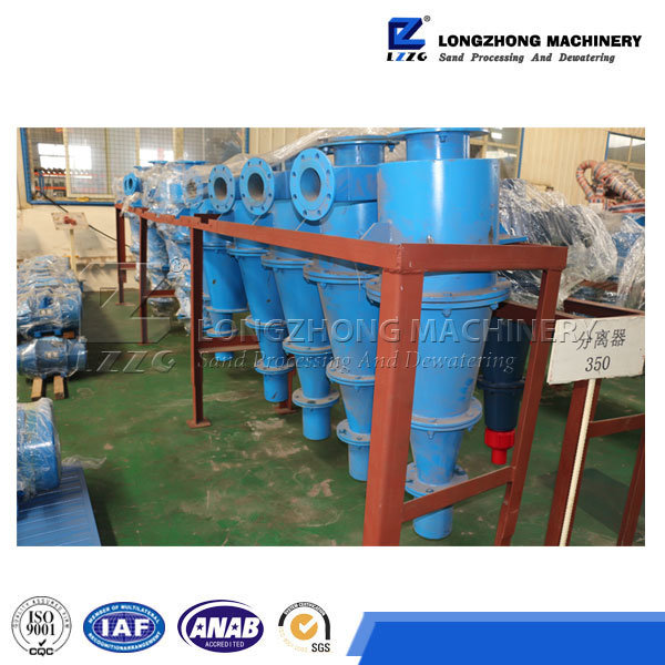 Hydrocyclone Desander, Slurry Mud Separation
