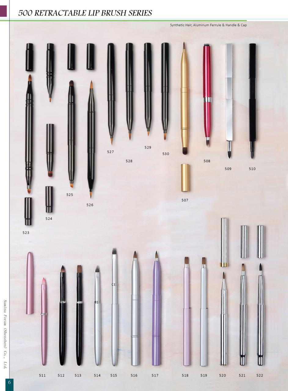 High Quality Lip Gloss Brush Cosmetic Makeup Brush