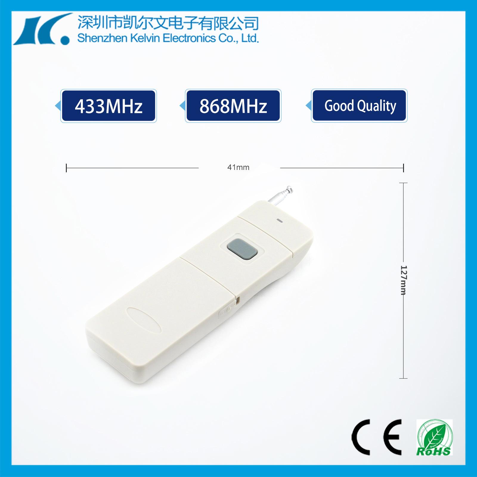 5km Univesal Wireless RF Lora Remote Control Keyfob Kl5000