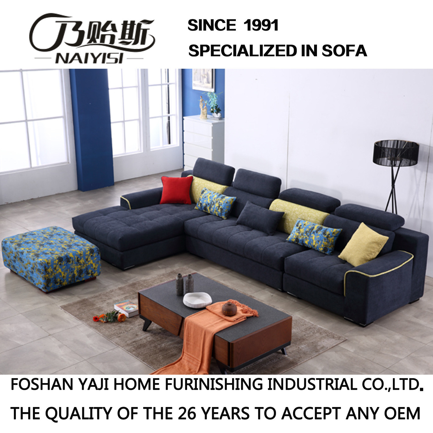 Modern Design Sectional Sofa with Flannel High Quality Fabric for Hotel Bed Room Furniture-Fb1146