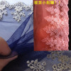 New Design Factory Wholesale Stock 11cm Width Embroidery Organza Lace Mesh Lace for Garments & Home Textiles & Curtains