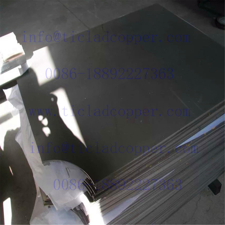 Gr1 Titanium Cathode Plate for Copper Foil Production / Electrowinning