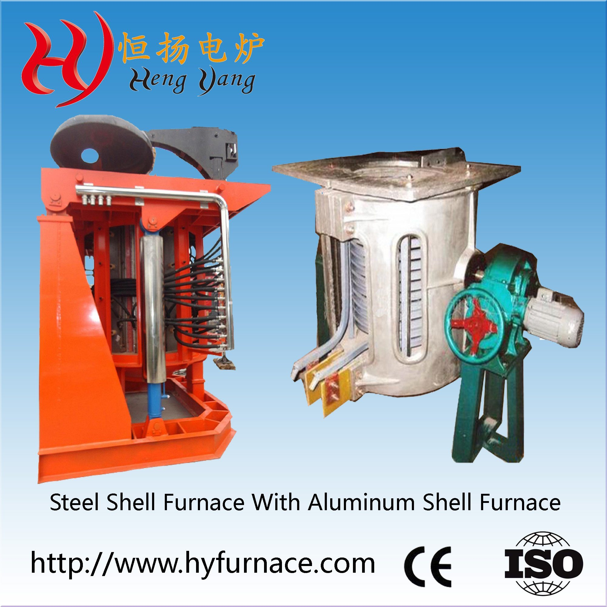 Main Frequency Coreless Induction Copper Melting Furnace