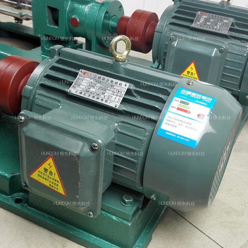 Industry Wastewater Treatment Pump Progressing Cavity Pump