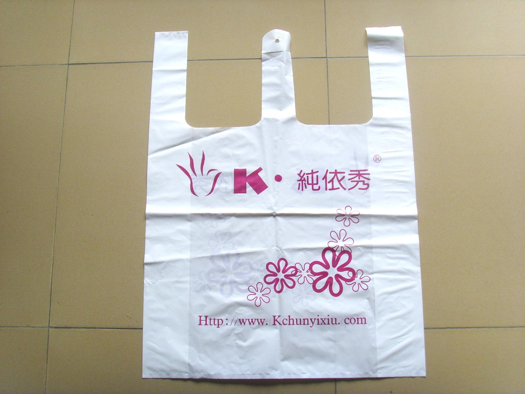 China Plastic T Shirt Bag China T Shirt Bag Vest Bag