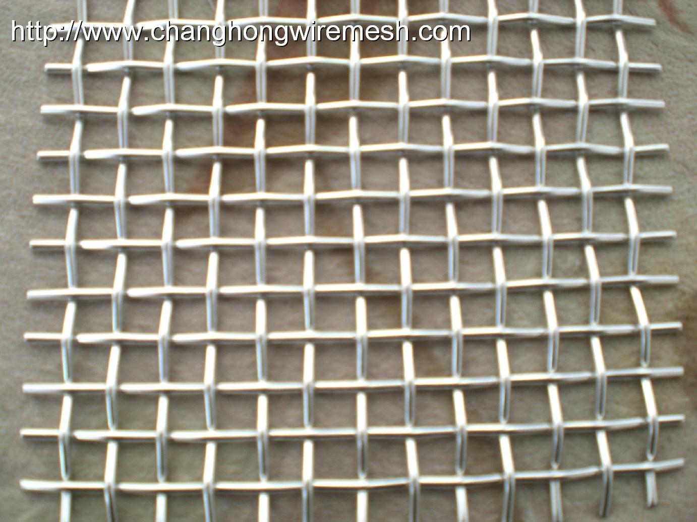 Crimped Wire Mesh : China crimp wire netting crimped mesh