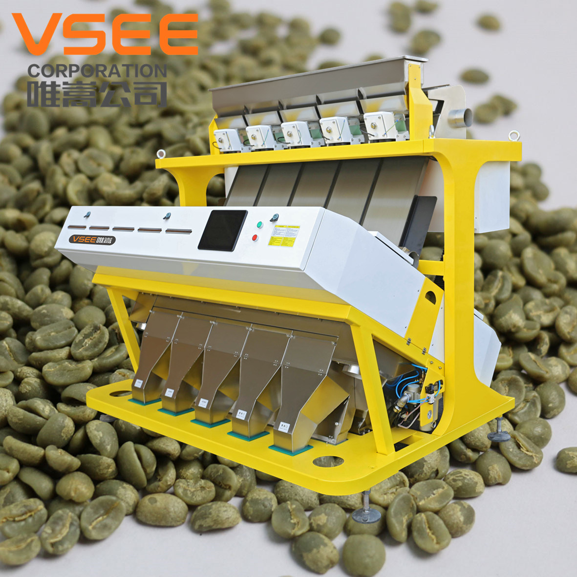 Mini Coffee Bean Color Sorter with Ce and SGS Certificate