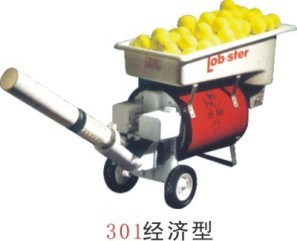 lobster 401 ball machine review