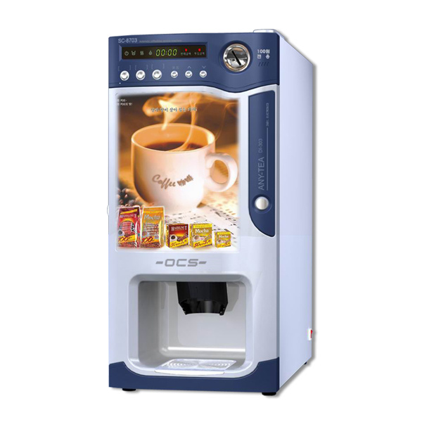 vending machine for coffee