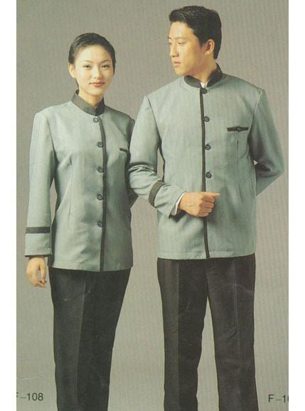Housekeeping Uniform Hu-13